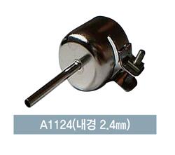 TOTAL-ESD-&-SMT_52.jpg