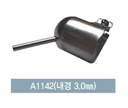 TOTAL-ESD-&-SMT_55.jpg