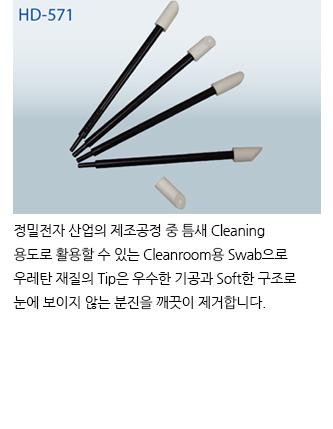 TOTAL-CLEAN_60.jpg