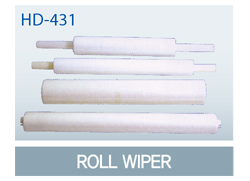 wipers,stationery,mop_14.jpg