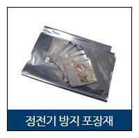 제품소개-0519_05.jpg