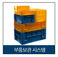 제품소개-0519_07.jpg