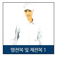 제품소개-0519_10.jpg