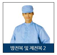 제품소개-0519_11.jpg